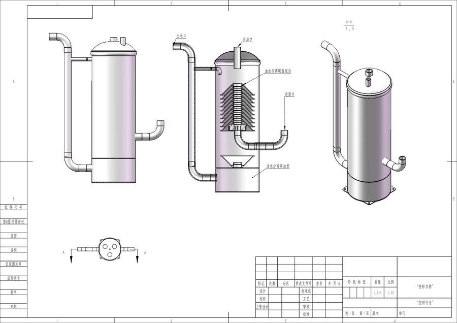 小型桶式浮油收集机.jpg