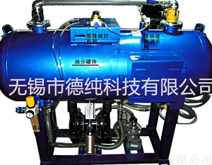 Fixed automatic oil collector & separator with induced gas flotation (compressed air powered)