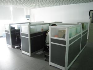 综合办公室