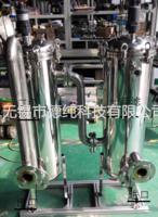 聚结式油水分离机(水中分油)