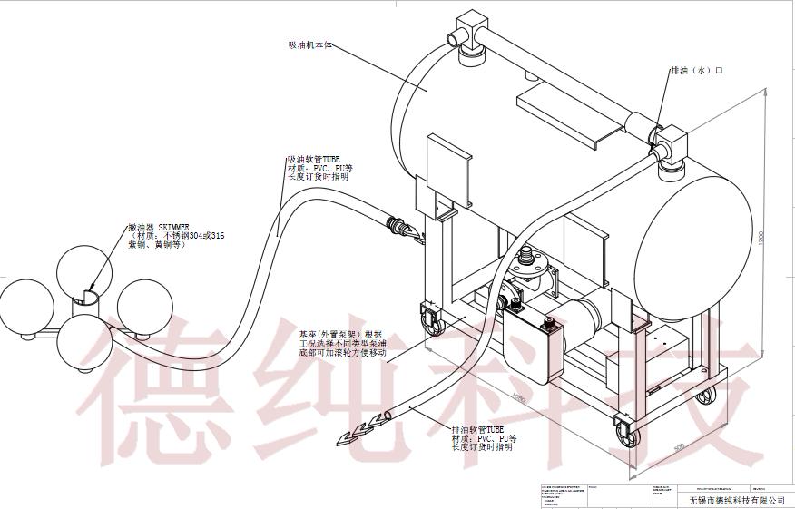 吸油机尺寸-22190070504-wm.png
