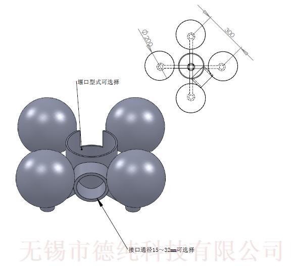 撇油器四球尺寸-23310419446-wm.png