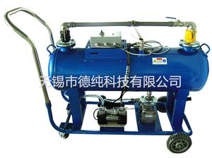 Mobile automatic oil collector & separator (customizable)